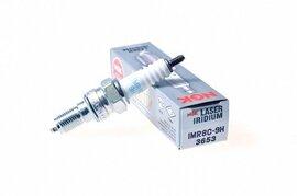 Свеча зажигания иридиевая Honda CRF250R 04 / CRF250X 04-17 NGK (IMR8C-9H)