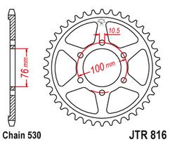 Звезда ведомая JTR816 52