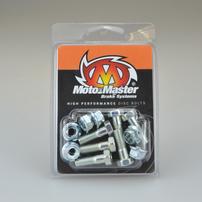 Болты крепления тормозного диска (комплект) (Torx M6X19) Honda CR/CRF