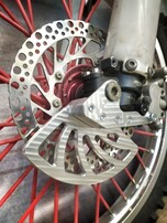 Защита переднего тормозного диска BSE M2